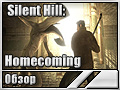 Silent Hill: Homecoming (�����)