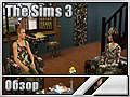 The Sims 3 (Обзор)